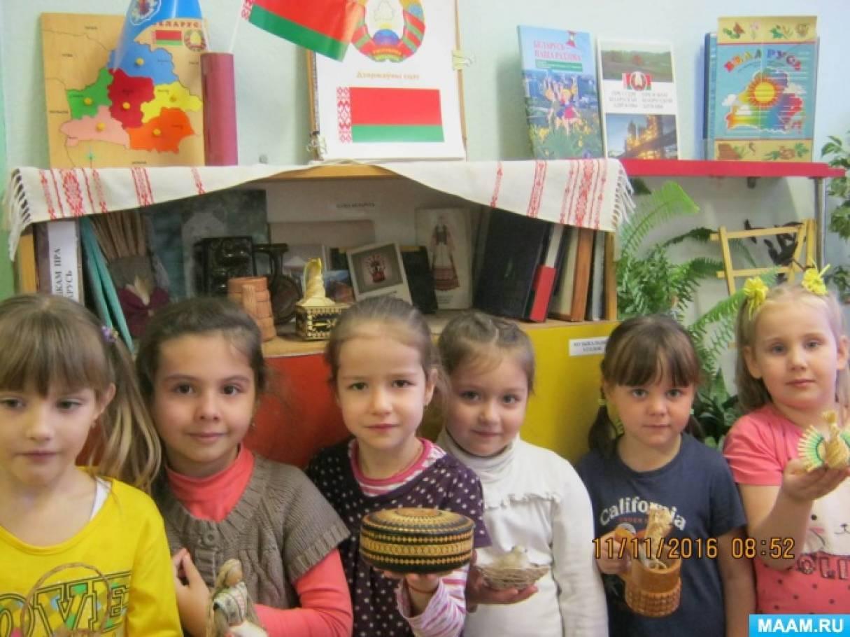 знакомства детей с искусством