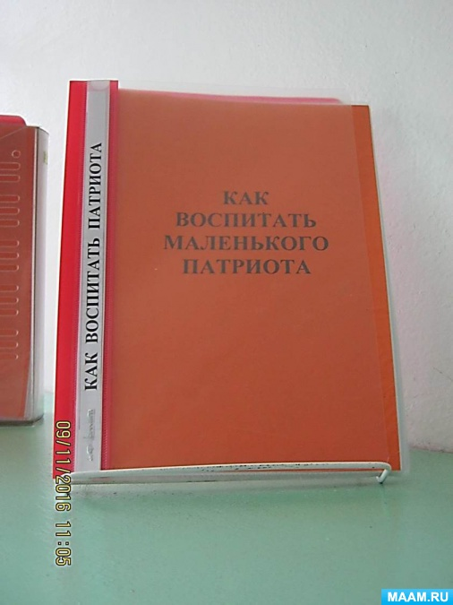 знакомство дошкольников с белорусским искусством