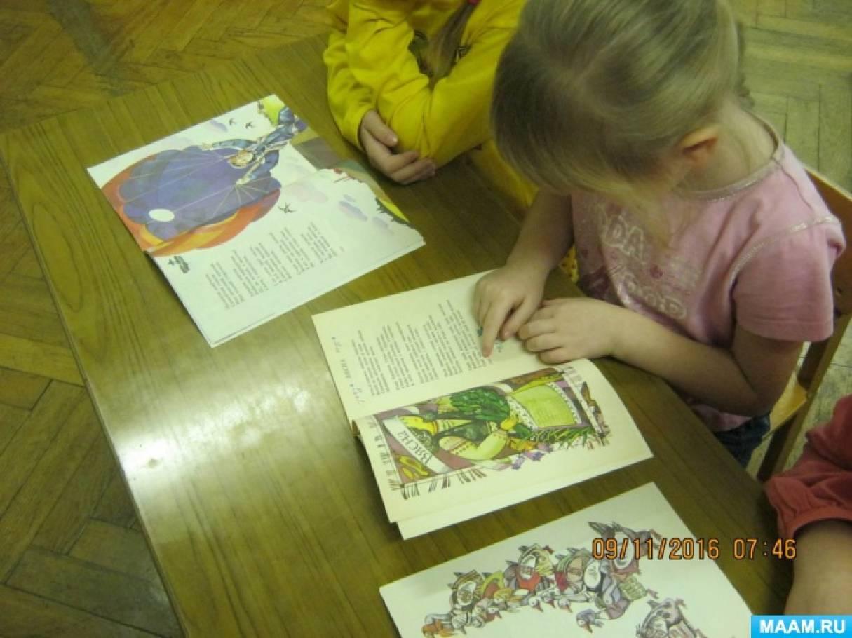 знакомство детей с искусством старшая группа