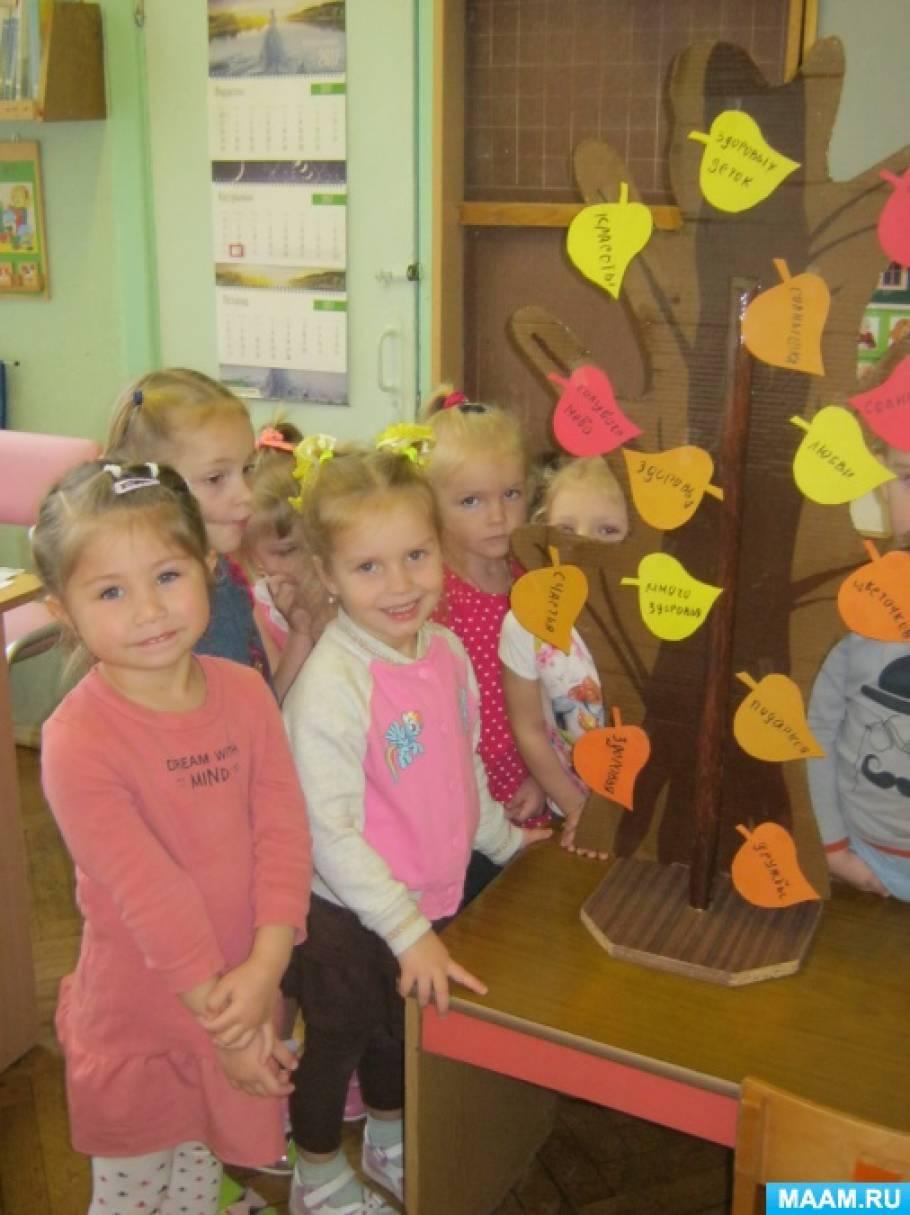 Мастер-класс по изготовлению «Дерева пожеланий» в младшей группе к занятию «Моя семья»