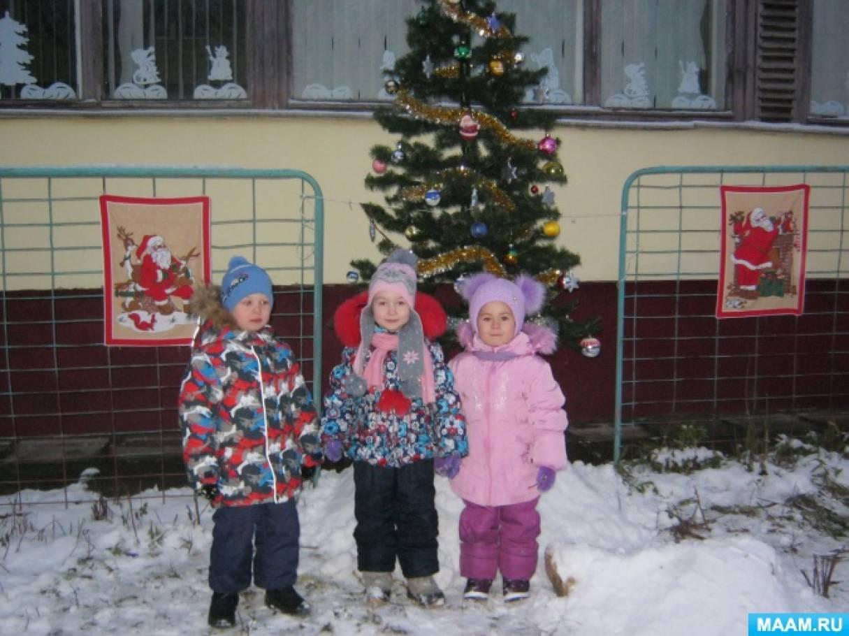 Фотоотчет о новогоднем оформлении дошкольного учреждения