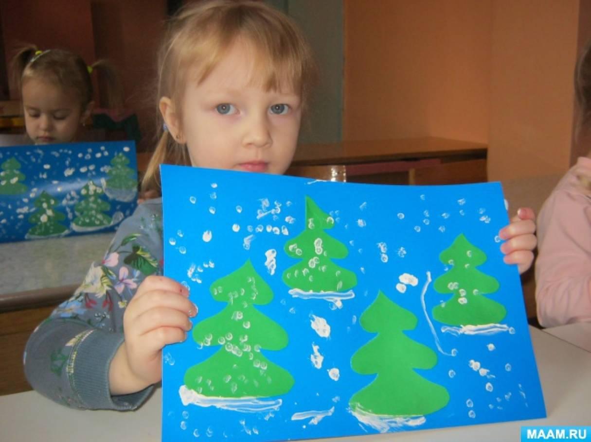 Мастер-класс по созданию зимнего пейзажа в младшей группе по мотивам стихотворения И. Сурикова «Зима»