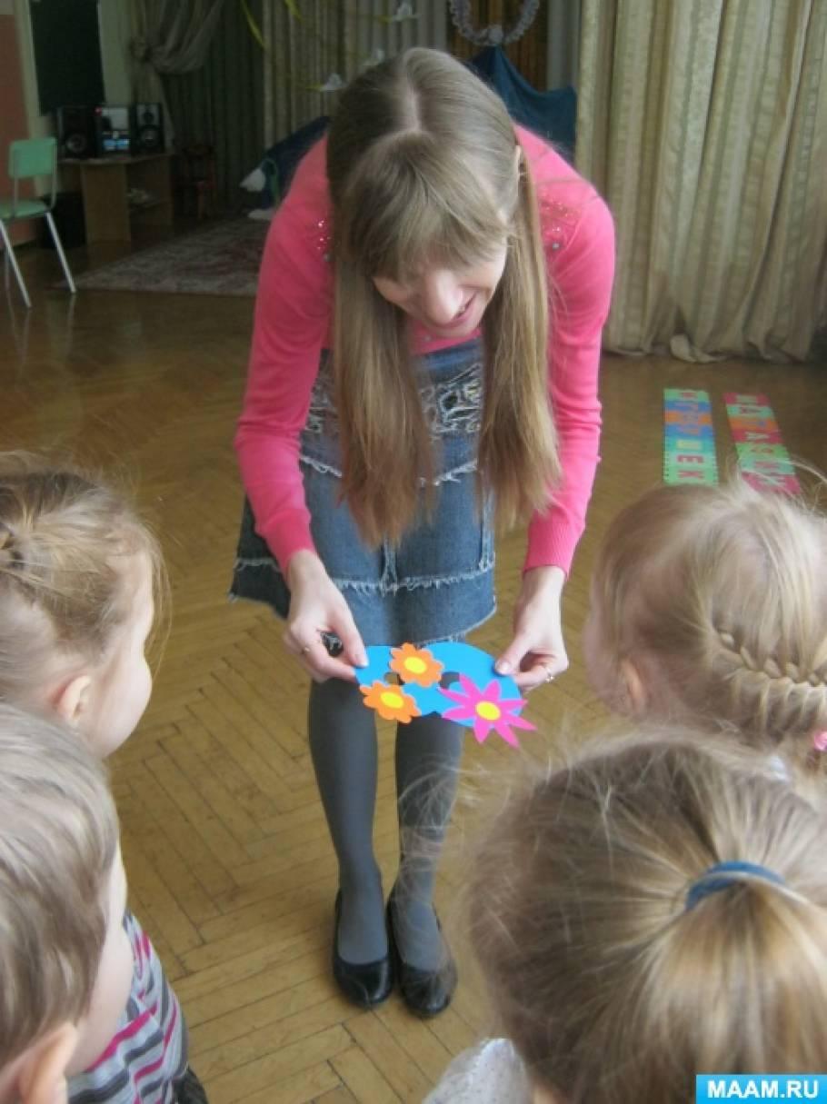 Фотоотчет об акции «Поздравим работников детского сада с женским днем»