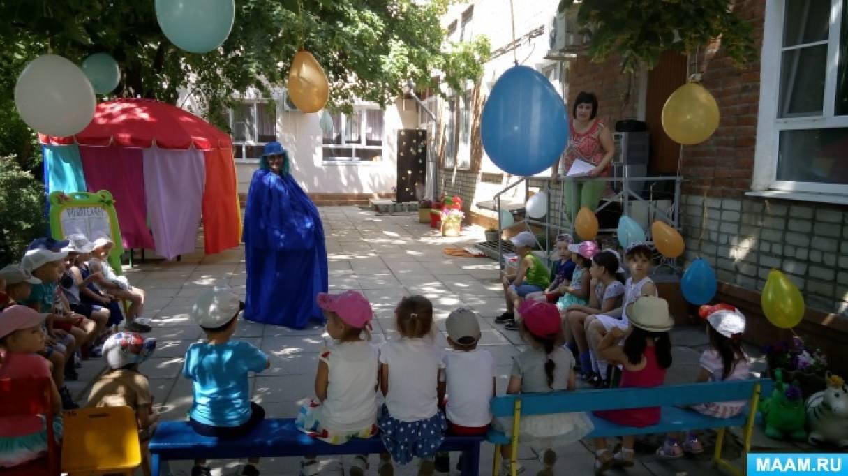 Летнее развлечение для детей младшего дошкольного возраста «Солнце, воздух и вода — наши лучшие друзья!»