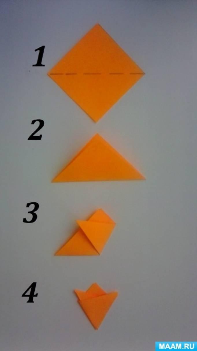 оригами сова схема в старшей группе