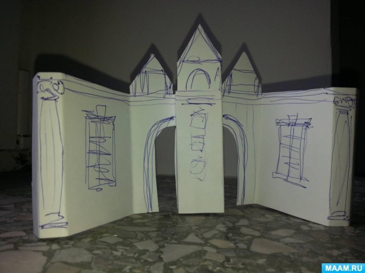 картинки макет декораций сказки рамках нашей