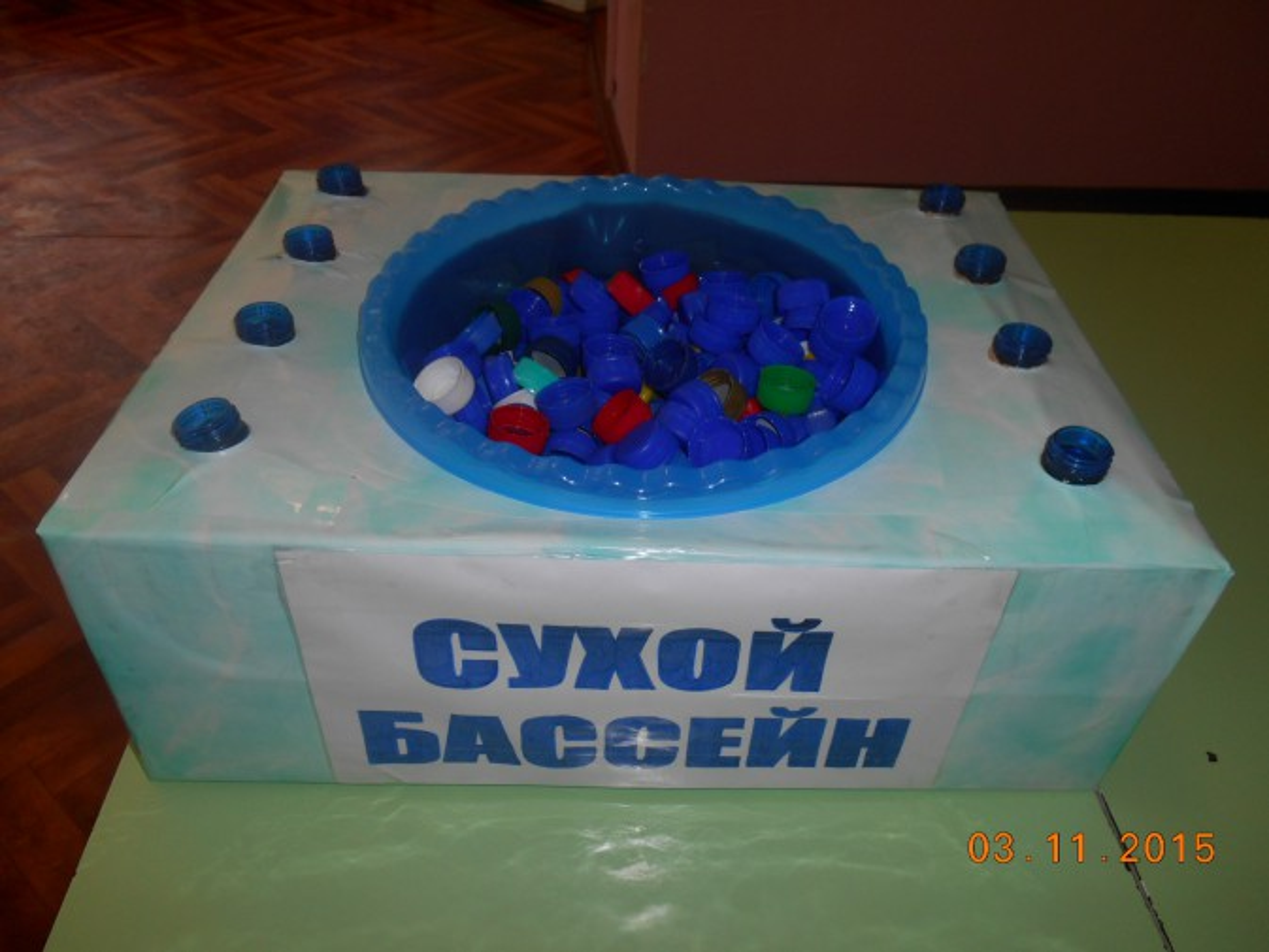 Как сделать сухой бассейн 867