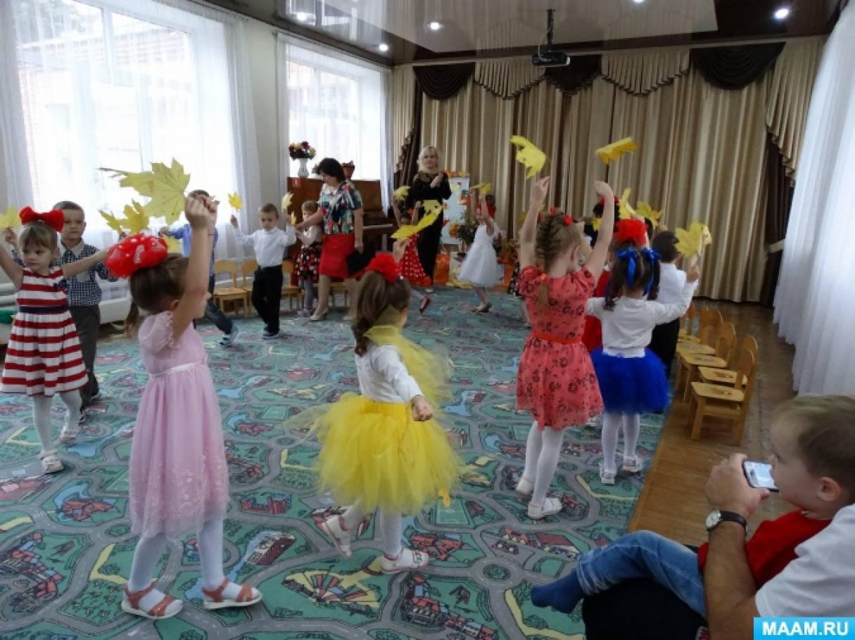 Фотоотчет о празднике «Золотая осень»