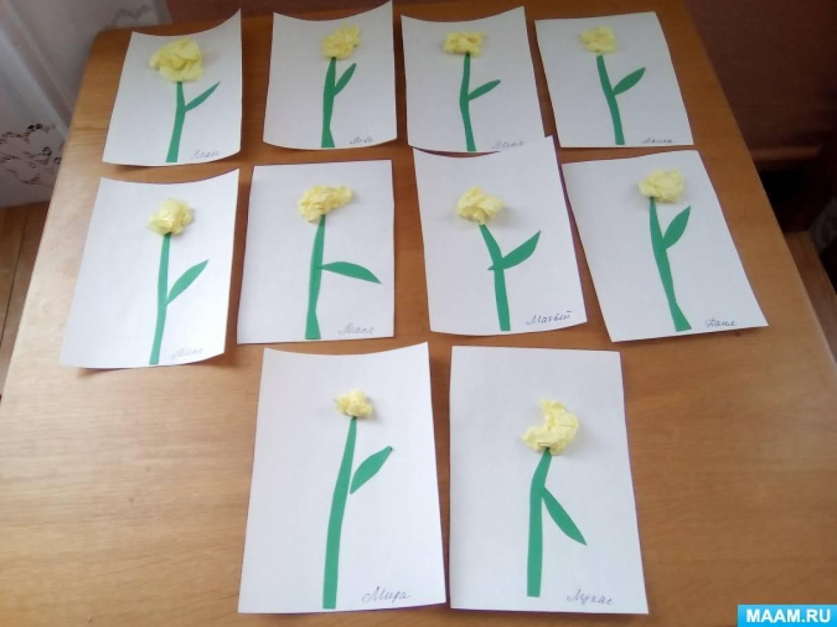 Конспект образовательной деятельности «Весенние цветы» нетрадиционная техника аппликации в младшей группе