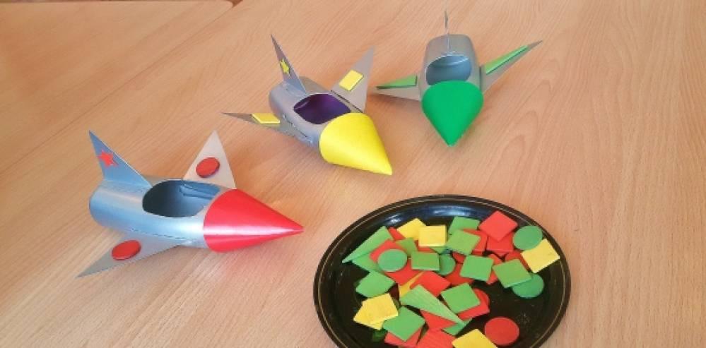 Игра «Цветные самолётики»