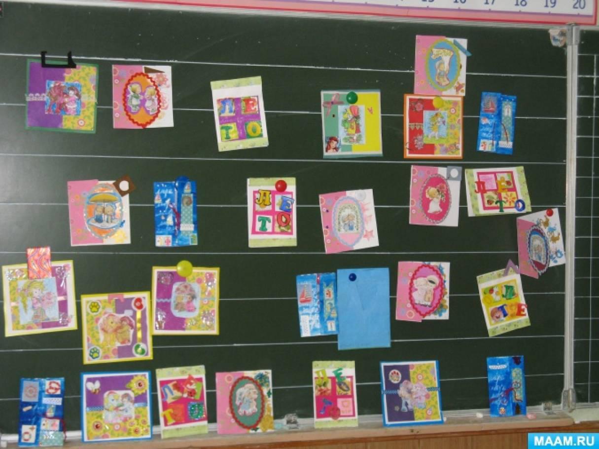 Фотоотчёт кружка внеурочной деятельности в начальной школе «Радость творчества»