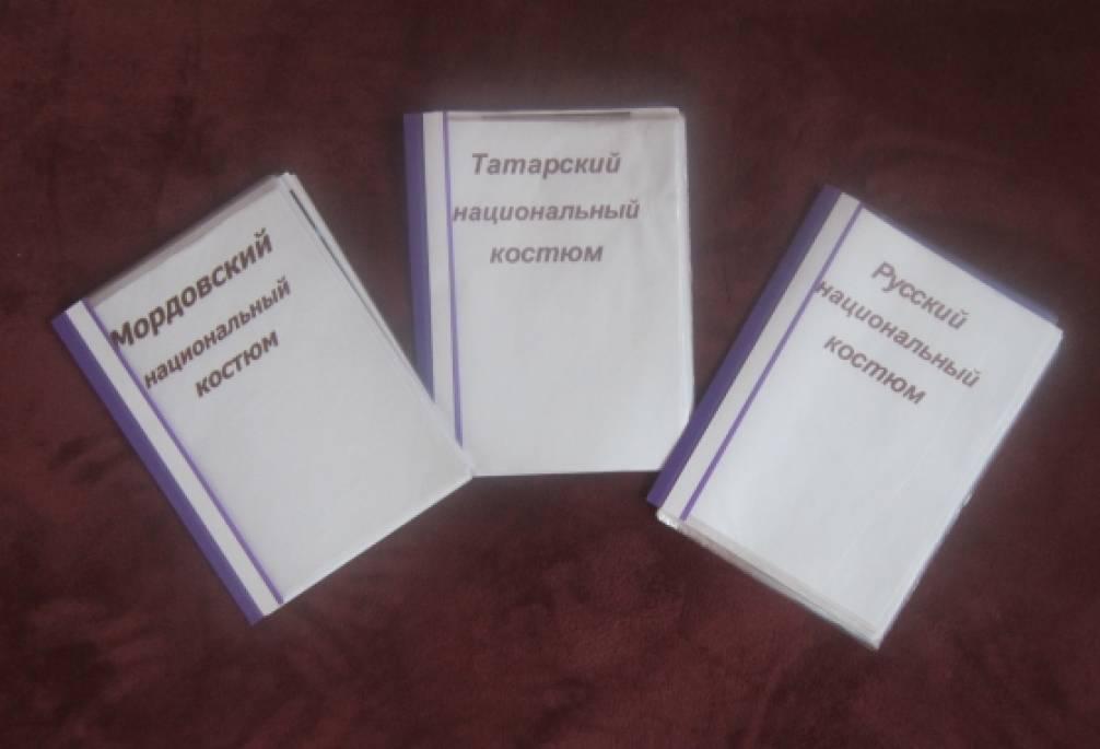 знакомства в татар ру