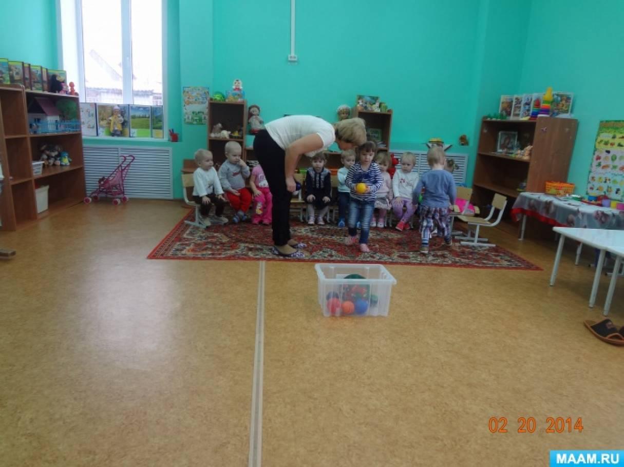 Игры для детей первой младшей группы