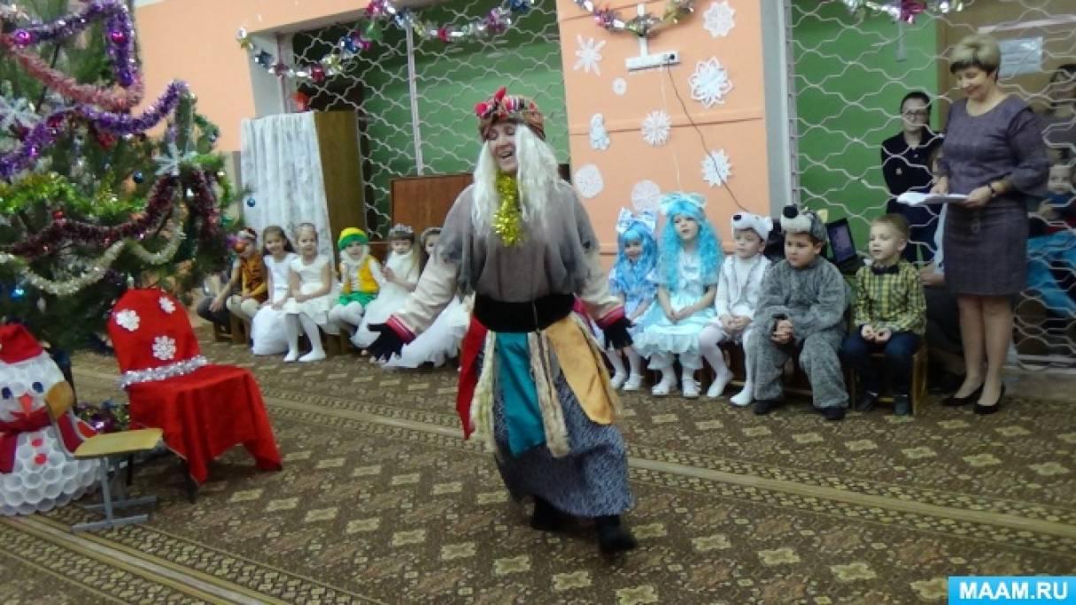Сценарий Новогоднего праздника в старшей группе «Новый год нас зовет»