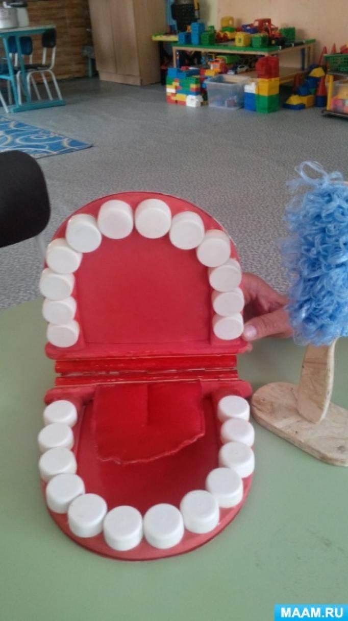 Как сделать своими руками макет зуба 65