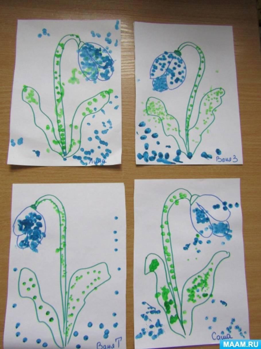 «Первые весенние цветы-подснежники» (рисование ватными палочками) фотоотчет