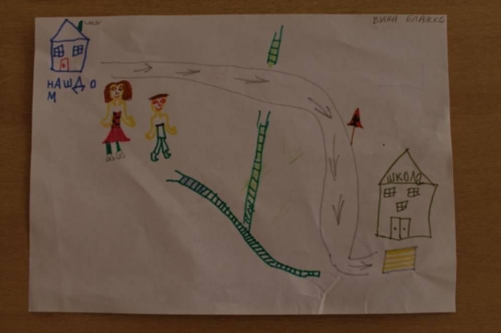 Сделать схему безопасного маршрута от дома до школы