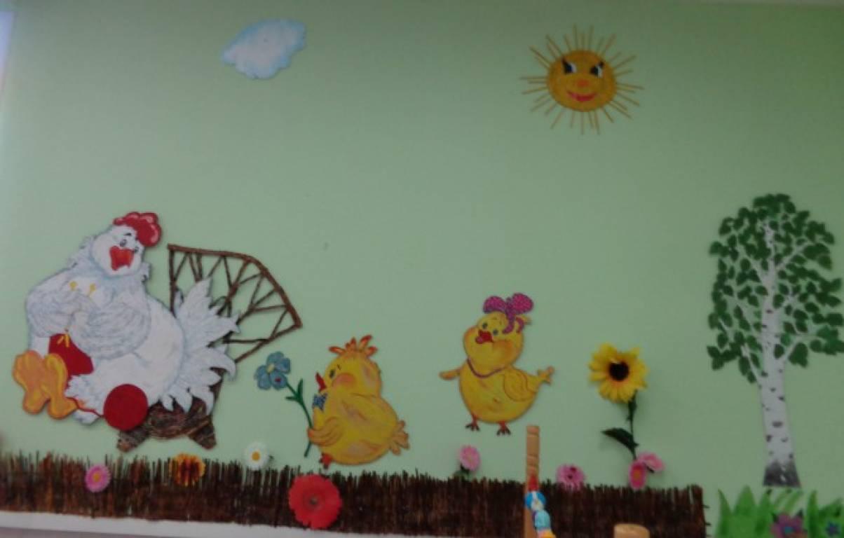 оформление группы цыплята в детском саду скачать бесплатно