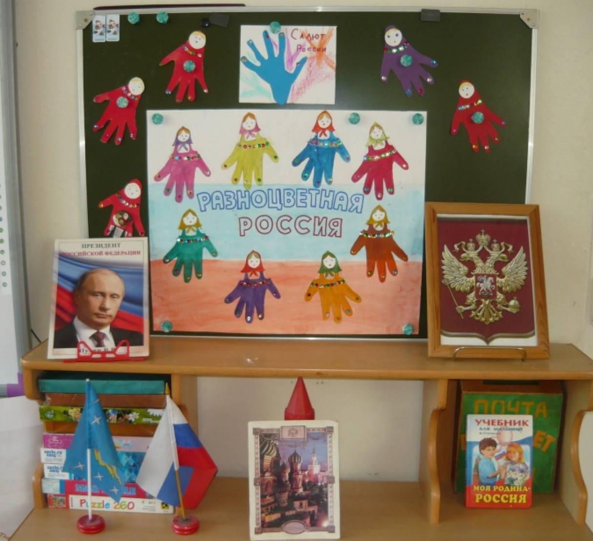 999x555 151kb Jpeg: Поделки дети россии