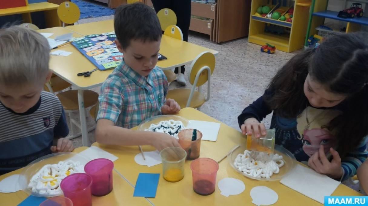 Конспект занятия с использованием пены для бритья «Новогодние шары из мраморной бумаги». Подготовительная группа