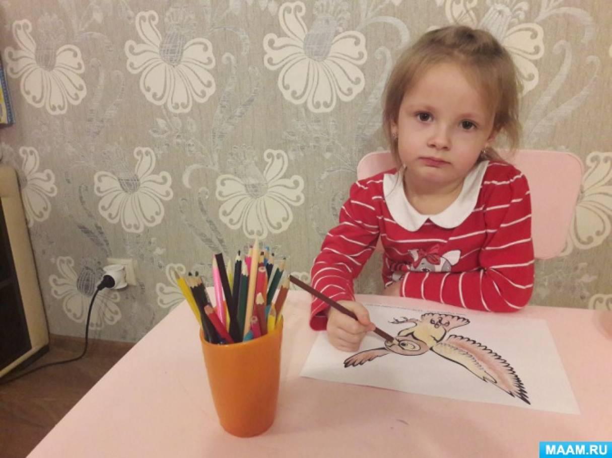 как познакомить детей с красной книгой