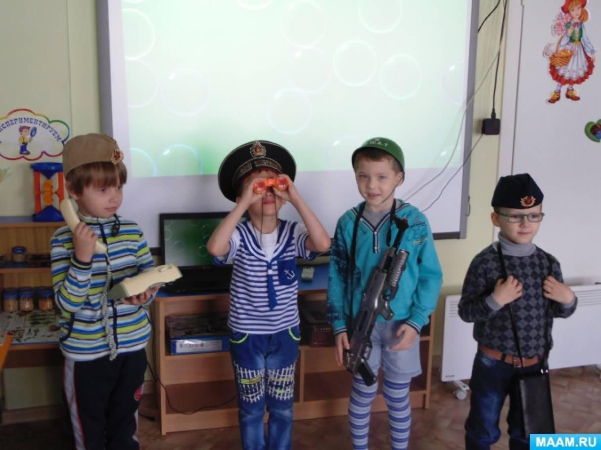 рассказ про блокаду ленинграда для 2 класса