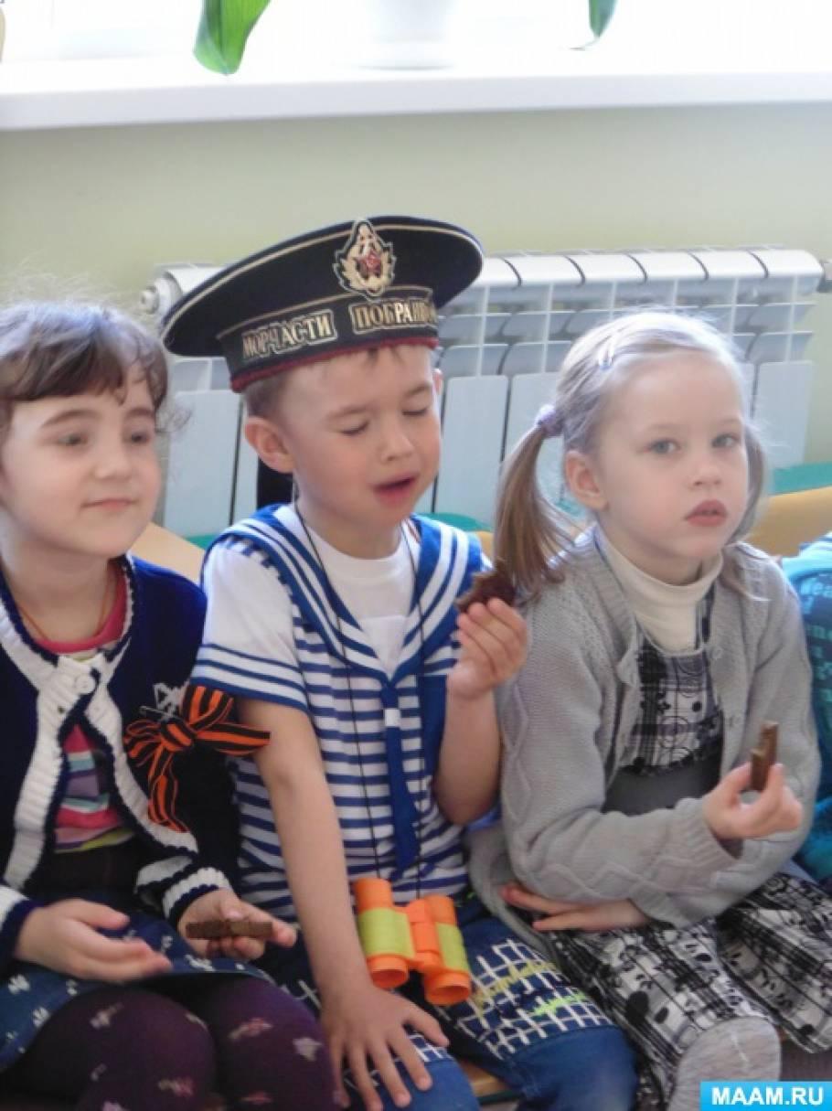 рассказ про блокаду ленинграда для 5 класса