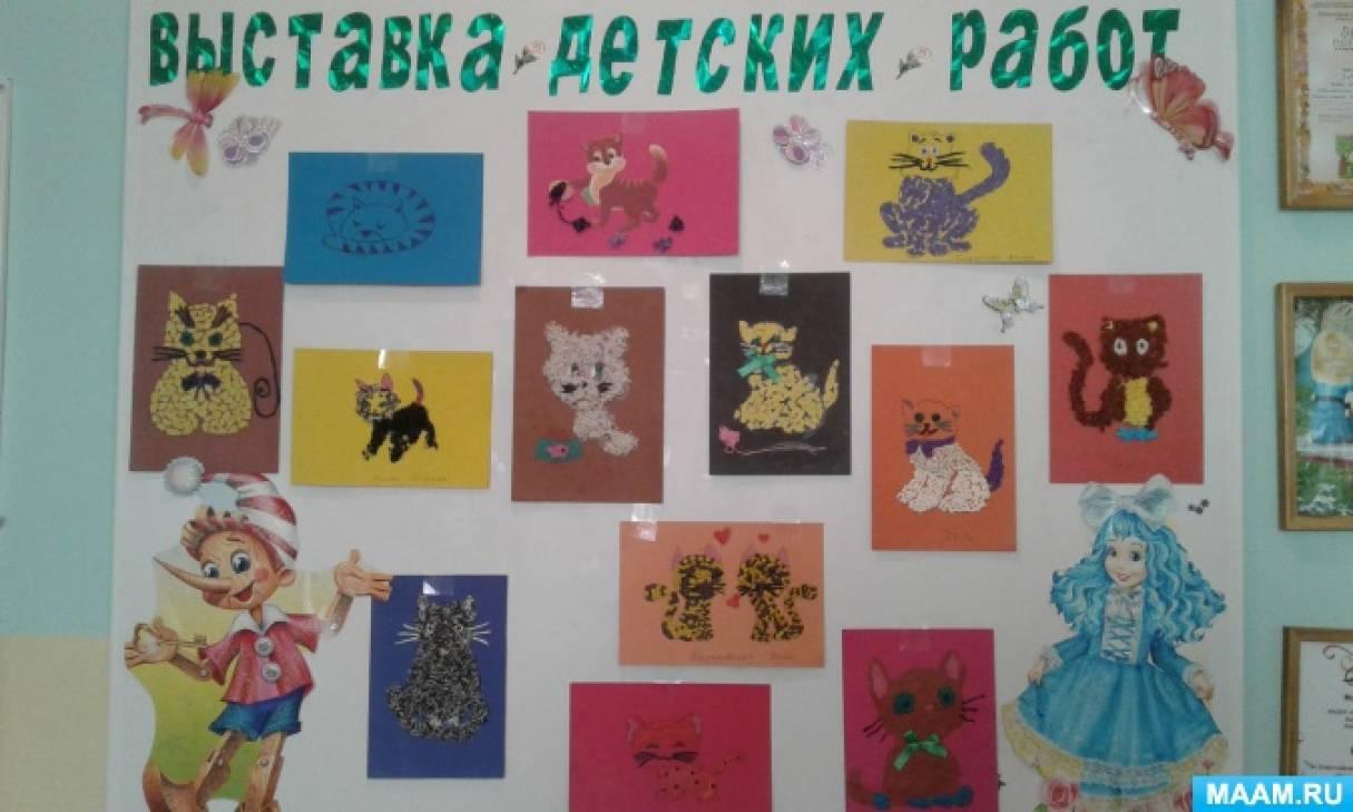 Наше творчество в День кошек