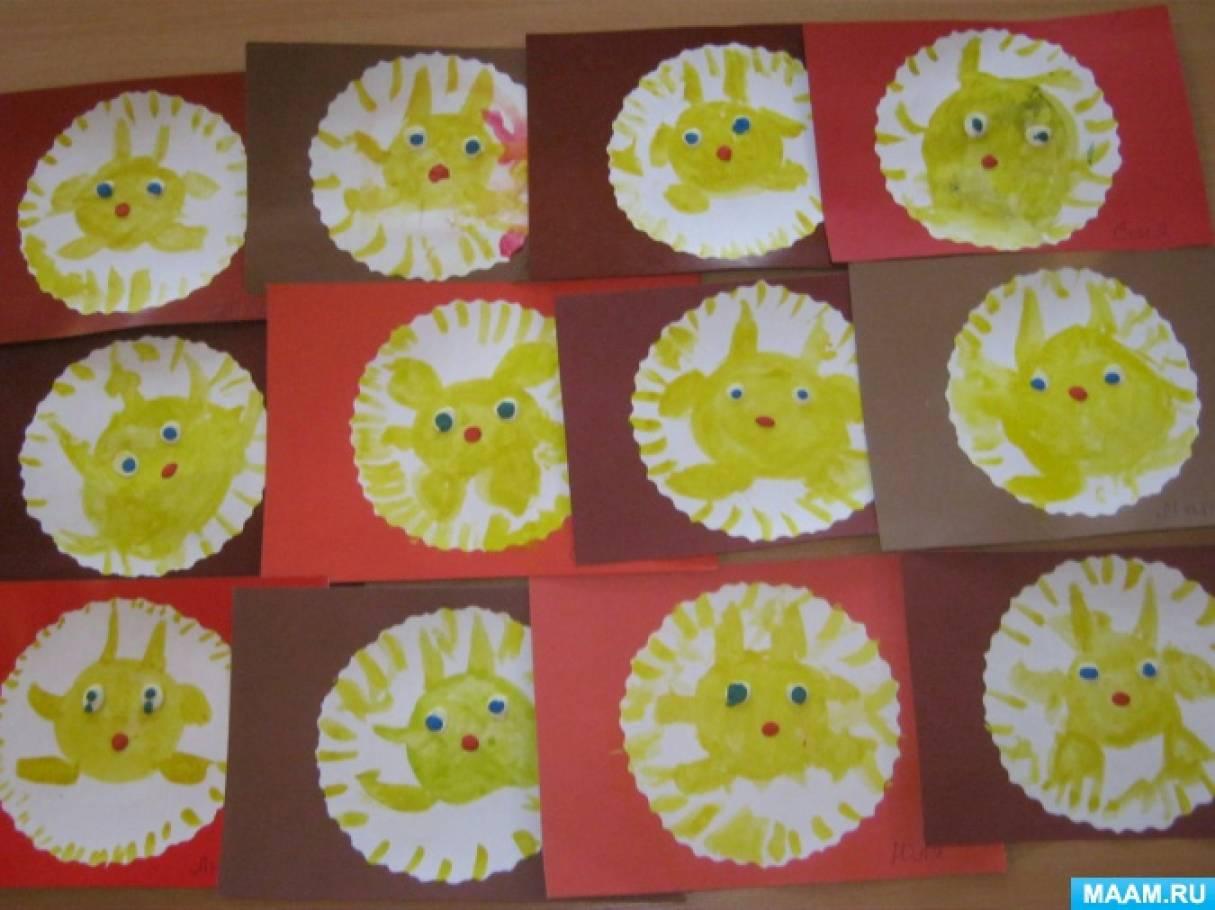 Конспект НОД по рисованию в младшей группе «Солнечный зайчик»