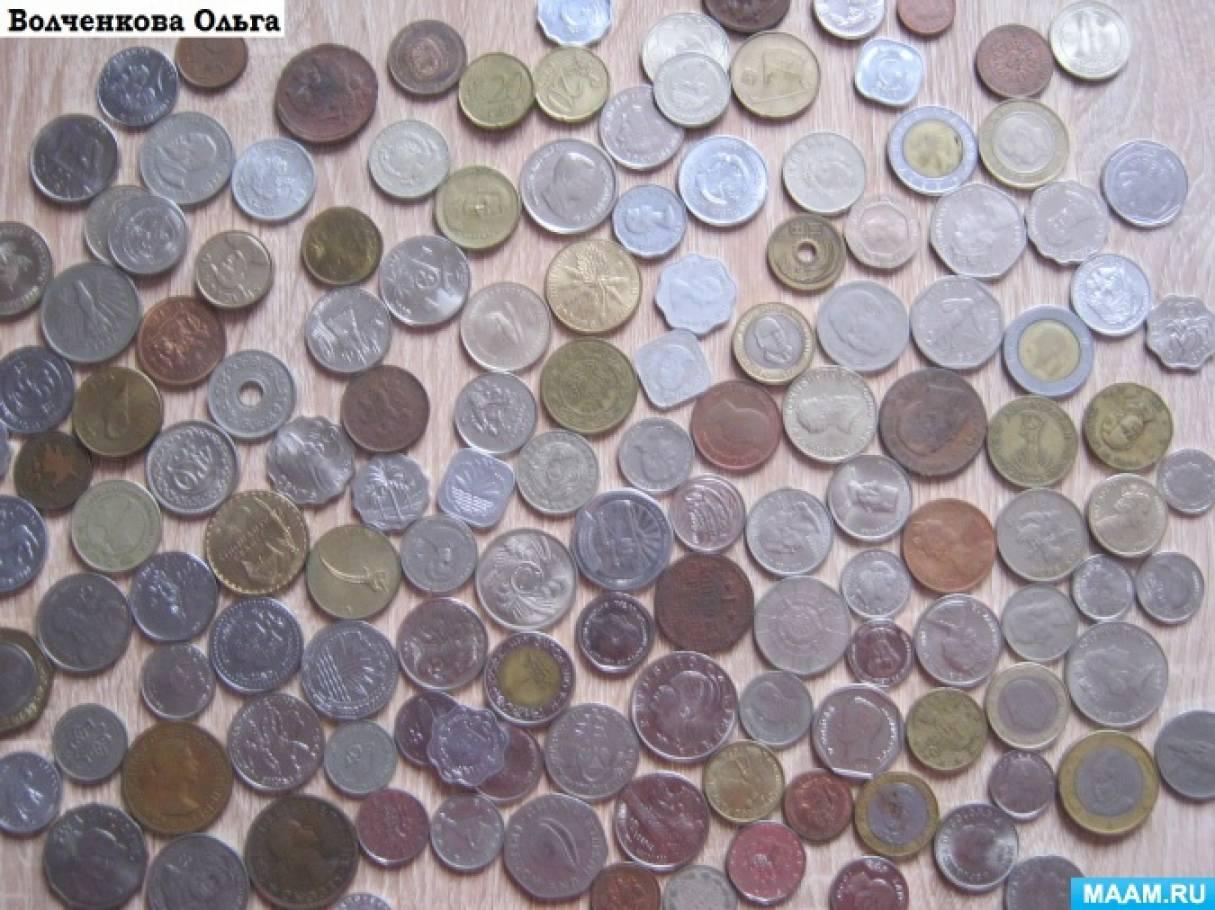 Наша коллекция монет