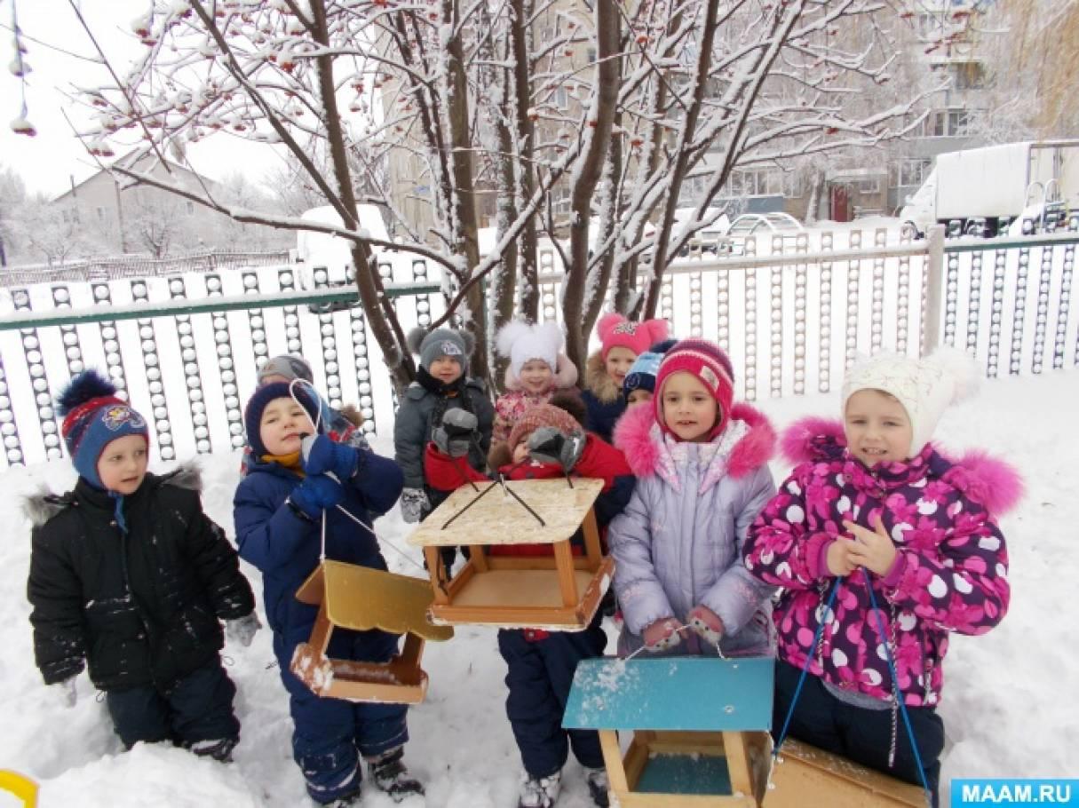 Фотоотчет о реализации проекта в средней группе «Покормите птиц зимой»