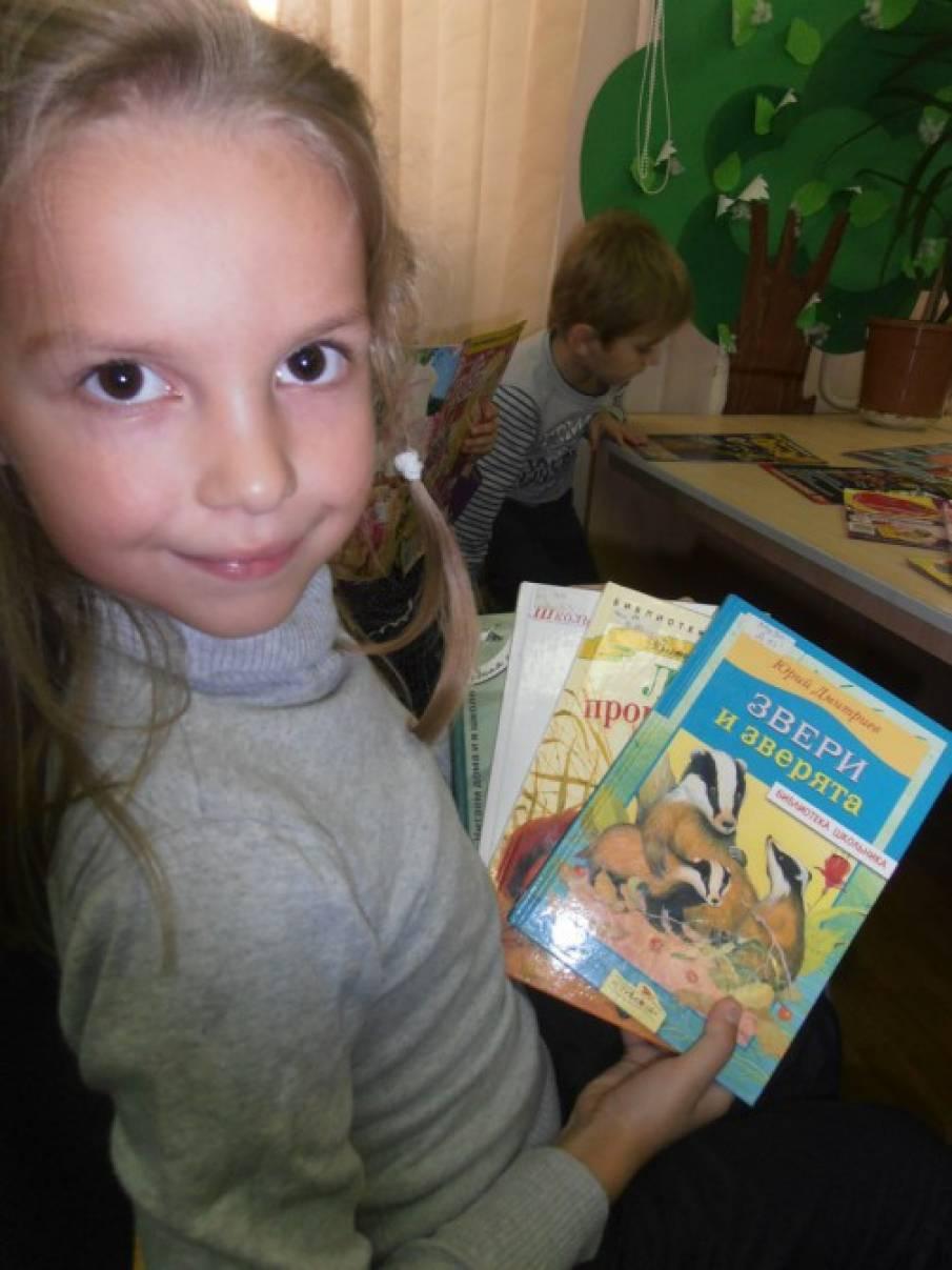 Экскурсия в детскую библиотеку «Филиппок»