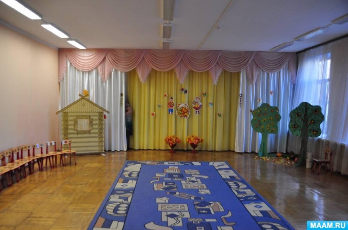 Фотоотчет «Осенний праздник с хороводами, танцами, стихами, играми во второй группе раннего возраста»