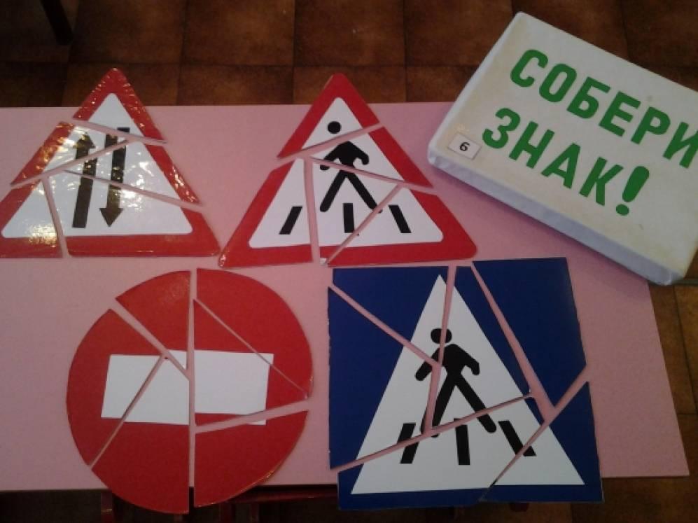 дорожные знаки картинки своими руками процесс установки открытой