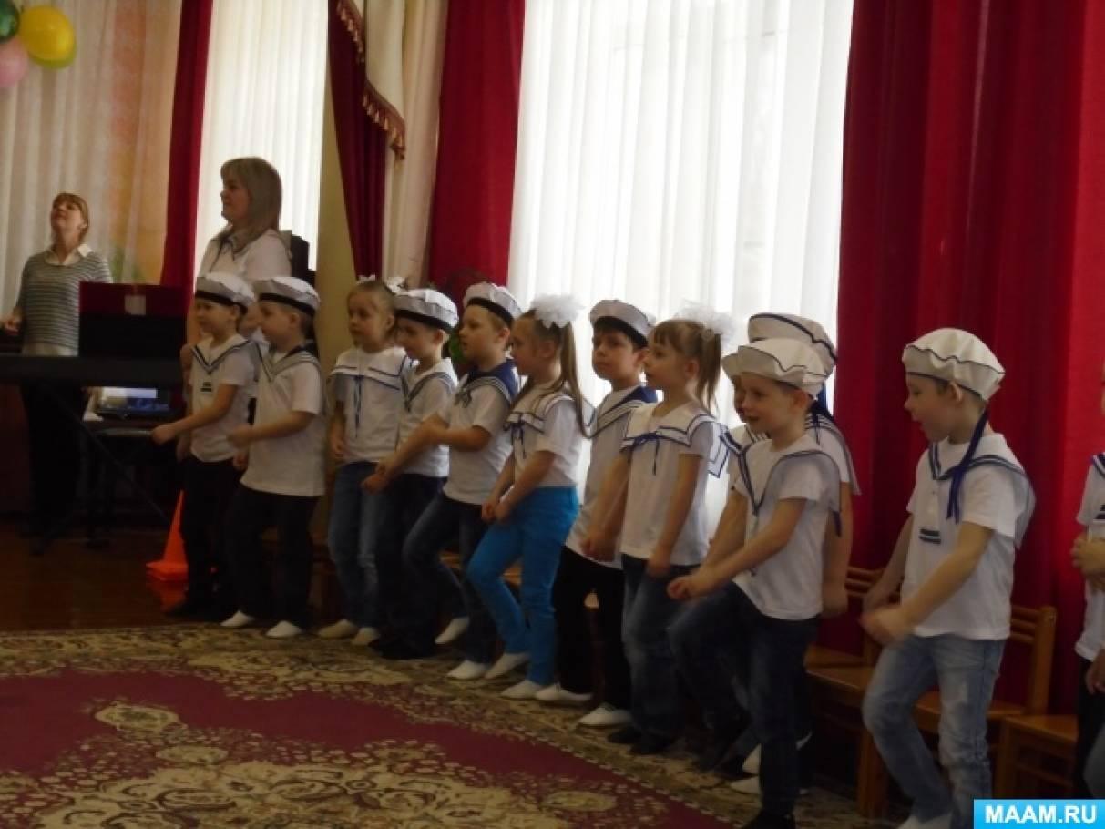 Спортивный праздник, посвященный Дню Российской армии «Вперед, мальчишки»