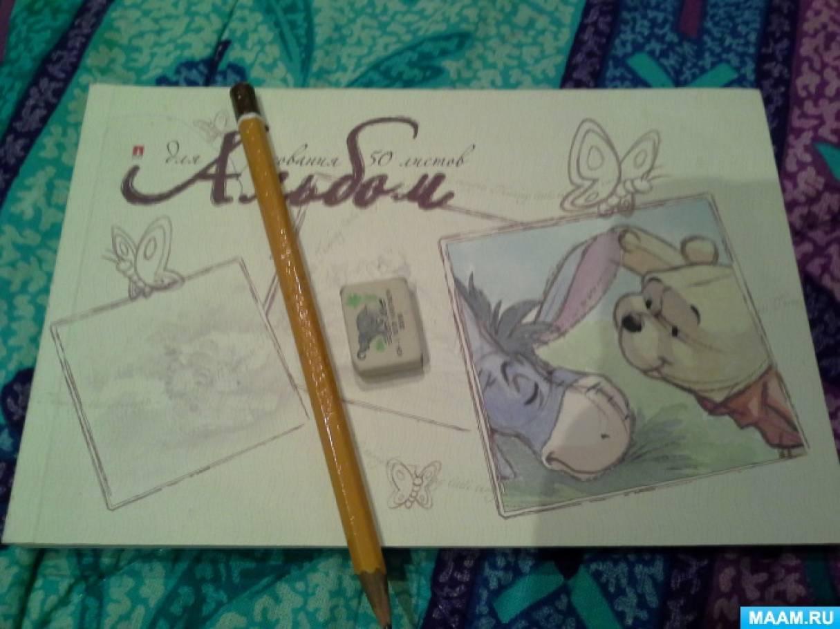 Мастер-класс «Рождественская открытка» методом квиллинг (бумагокручения).