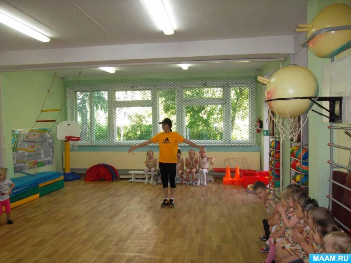Фотоотчет развлечения на неделе здоровья «Спортик в гостях у детей»