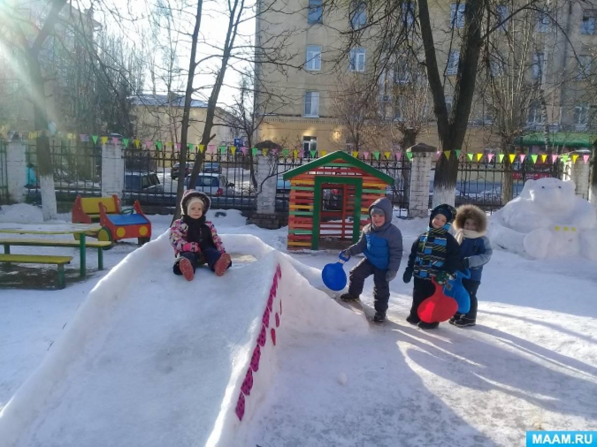 Фотоотчет «Наша зимняя прогулка!»