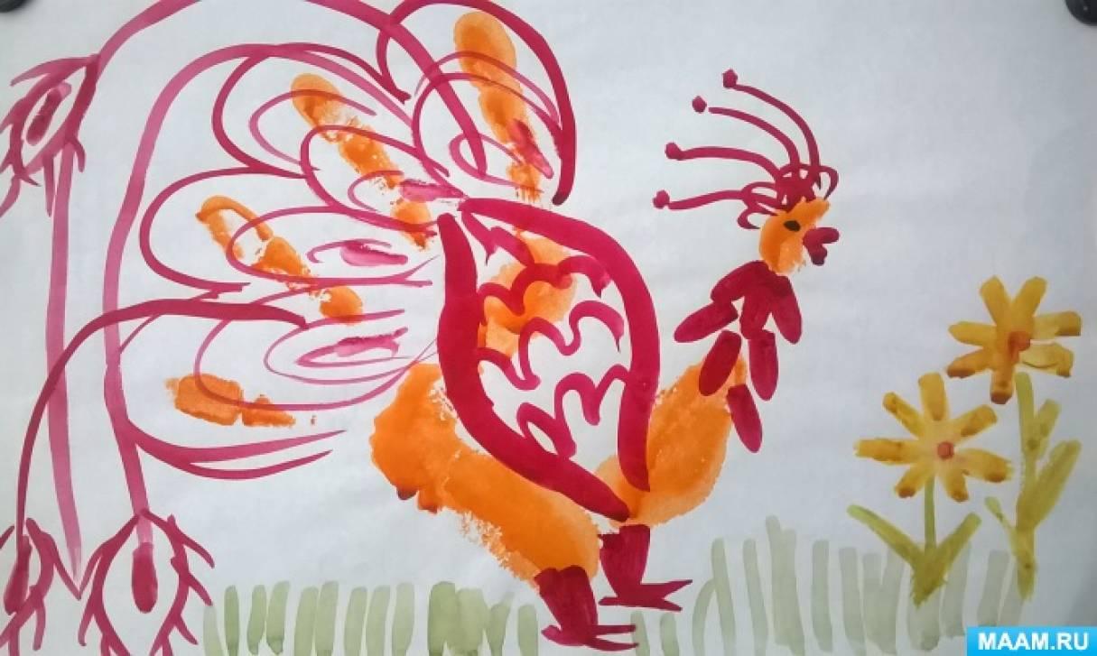 Рисование ладошками «Сказочная птица» в старшей коррекционной группе для детей с тяжелым нарушением речи