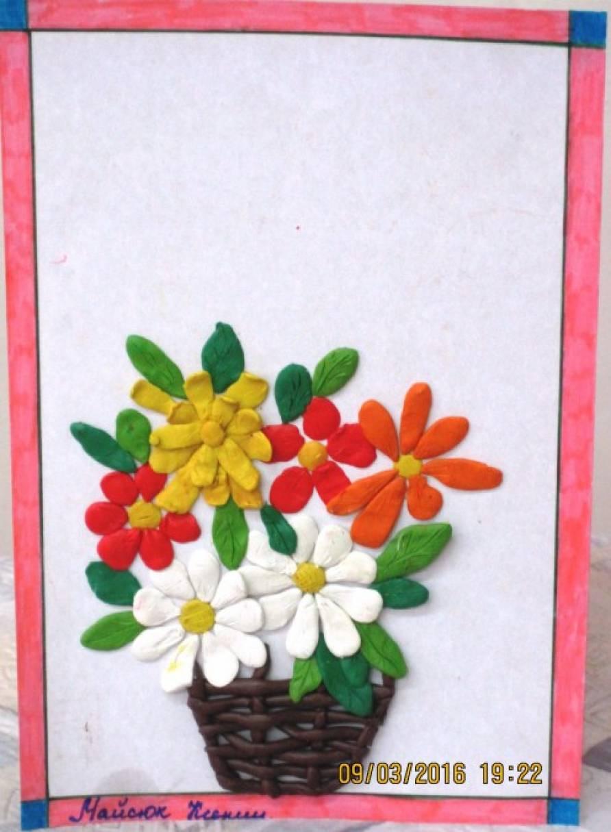Золотой, открытки для мам из пластилина