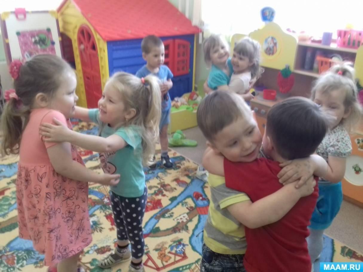 Фотоотчет о празднике «День друзей» во второй группе раннего возраста