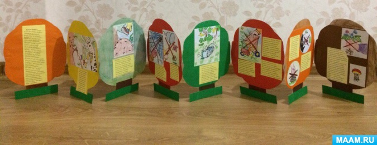 Изготовление книжки раскладушки с детьми