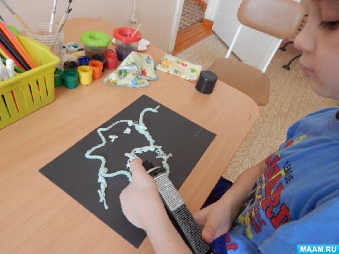 Методическая разработка «Сборник арт-терапевтических техник и упражнений в коррекции страхов у детей дошкольного возраста»