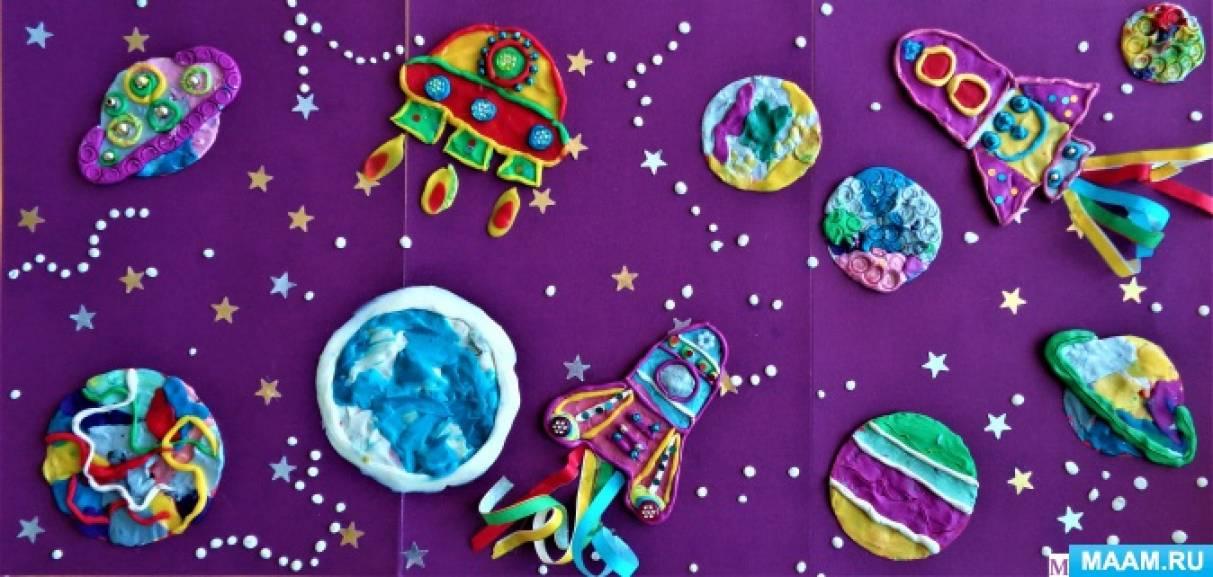 Коллективное творчество детей в технике пластилинографии «Стартуют в космос корабли!» в старшей логопедической группе