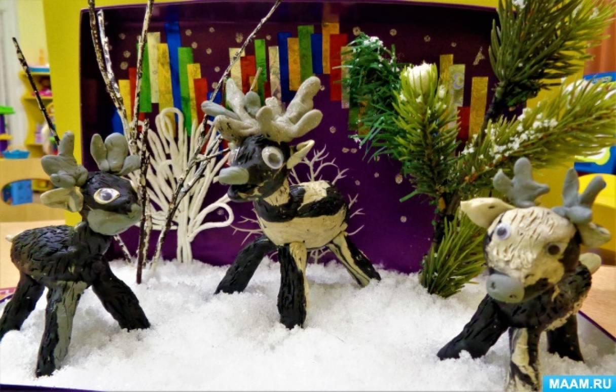 Коллективная лепка по мотивам сказок народов севера «Важенка и оленята» в старшей логопедической группе (фотоотчёт)