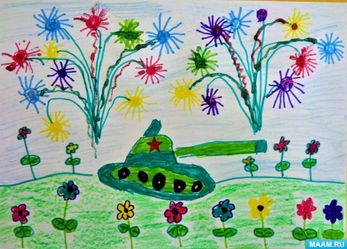 Конспект занятия по рисованию «Что такое День Победы? Это значит нет войны!» с детьми старшей логопедической группы