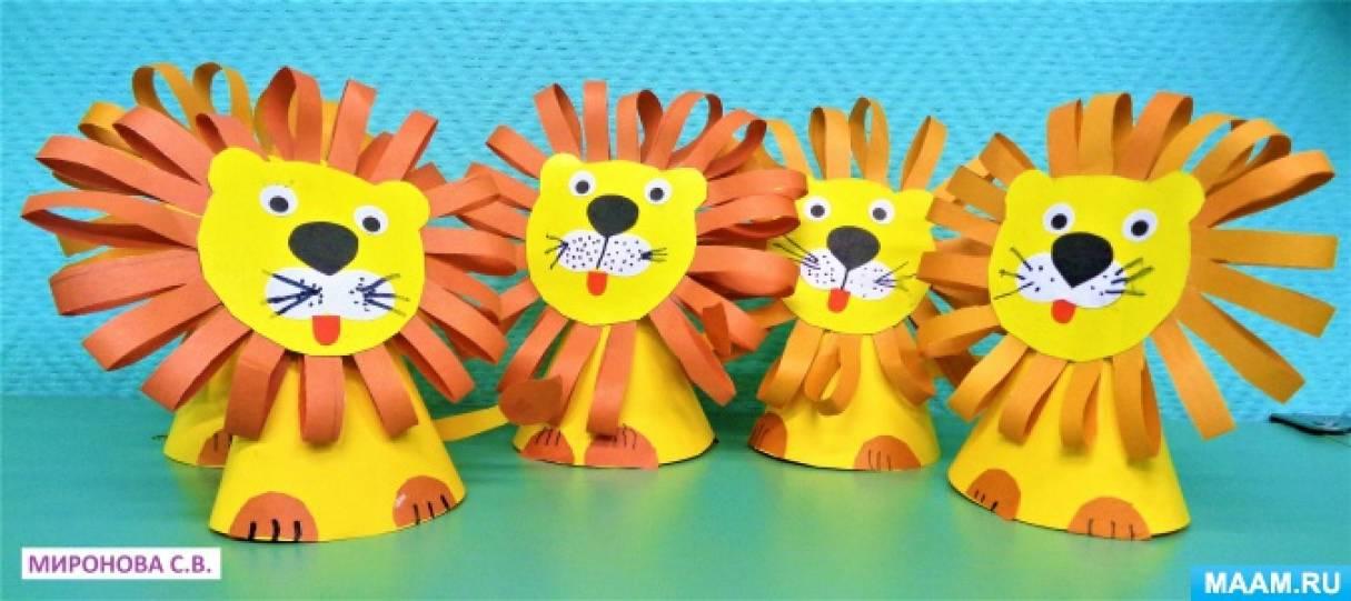 Фотоотчёт по изобразительной деятельности с использованием нетрадиционной техники «Царь зверей — могучий Лев»