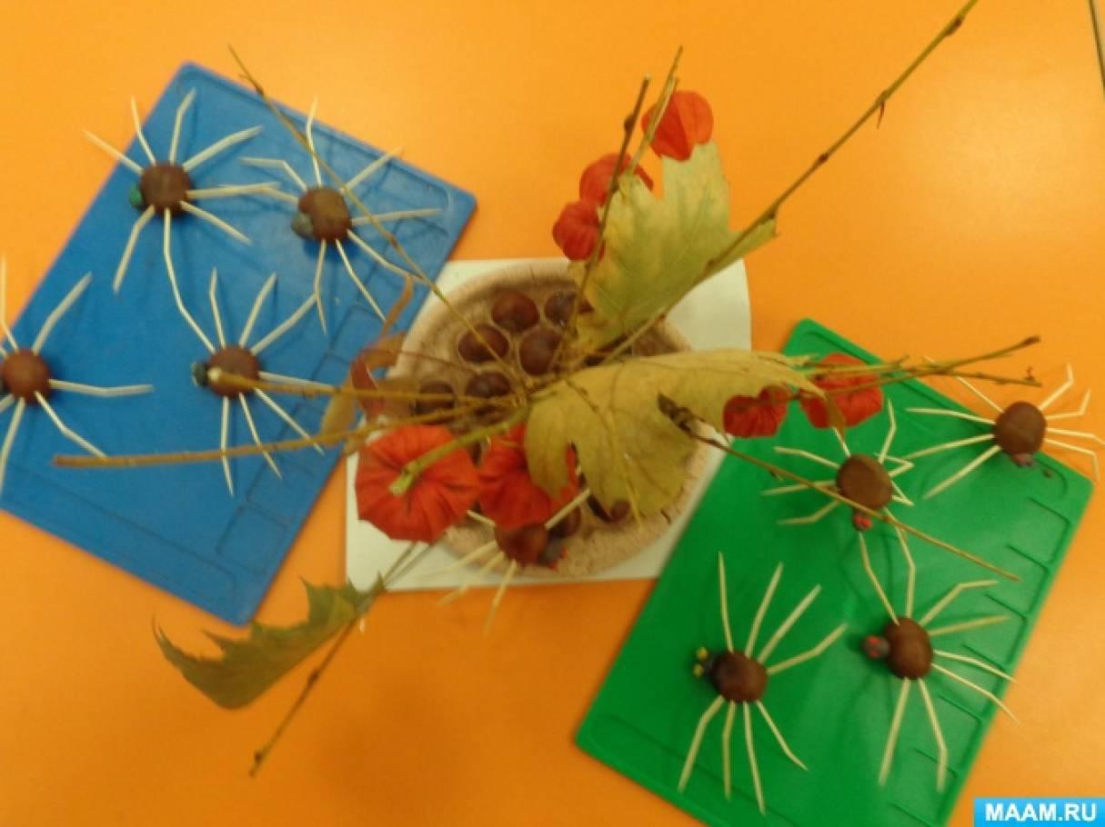 Паучки из каштанов. Детский мастер-класс для совместного творческого досуга детей и родителей