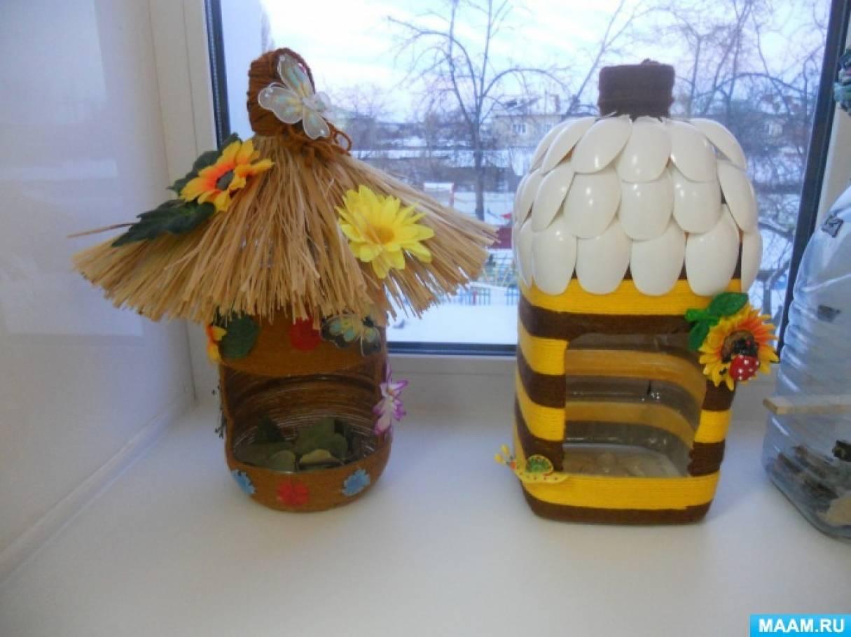 Фотоотчет «Экологическая акция «Покормите птиц зимой»