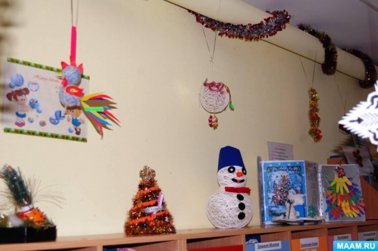 Творческий конкурс для родителей и детей «Новогодние чудеса» в первой младшей группе